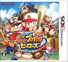 New Nintendo 3DS Jikkyou Powerful Pro Yakyuu Baseball Power Pro Pawapuro Heroes