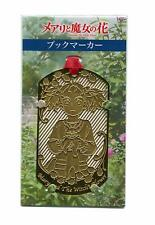 NEW Rare Mary and the Witch's Flower Metal Book Marker Official Japan