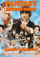 Jackie Chan FANTASY MISSION FORCE DVD