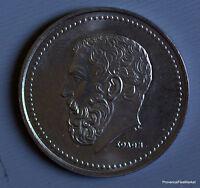 Monedas Grecia/Greece 50 dracmas 1984 cu/níquel ACA63
