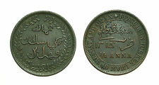 pcc1612_3) ESTERE - Sultanate of Muscat and Oman. 1/4 Anna. Copper