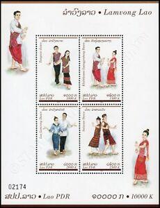 Traditional dances (193C) (MNH)