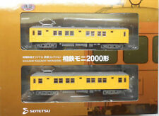 1/150 N scale TOMYTEC Railway / Train model - SOTETSU SAGAMI RAILWAY MONI2000 ty