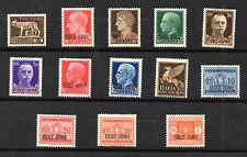 "Ionian Islands 1941 Italian stamps of 1929-1942 overprinted with ""ISOLE JONIE"""
