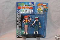 NEW IN PACKAGE MISTY AND ASH FIGURES POCKET MONSTERS AULDEY