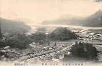 AERIAL VIEW OF TOWN NEAR WATER IN JAPAN POSTCARD