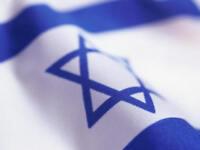 "New Israel Flag Magen David 60 x 80cm Israeli Flag 23x31"""