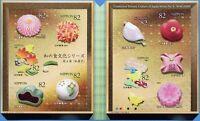 Japan 2018 Traditionelle Süßigkeiten Wagashi Speisen 9416-9425 Postfrisch MNH
