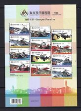 China Hong Kong 2019 Government Flying Service Operation Mini S/S stamps