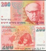 Israel 1994 200 NIS (New Israeli Shekel) banknote Zalman Shazar,  (bestoffer)