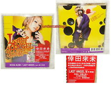 Koda Kumi Last Angel feat. Dong Bang Shin Ki Taiwan CD only (TVXQ TOHOSHINKI)