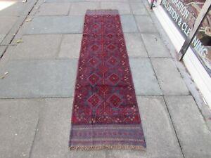 Vintage Hand Made Afghan Mushvani Oriental Red Blue Wool Narrow Runner 247x64cm