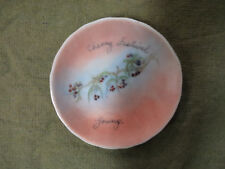 #CC7.  SMALL YOUNG CHERRY FESTIVAL DISH - SIGNED