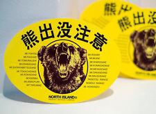 "#4264 Japan Black Bear Warning Sign 熊出沒注意 Luggage Label 5.5x4"" Decal STICKER"