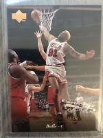 1995-96 Upper Deck NBA Basketball Dennis Rodman #266 HOF Ungraded Chicago Bulls