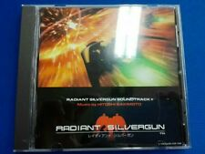 USED Radiant Silvergun Original Soundtrack OST SEGA SATURN GAME MUSIC CD RARE