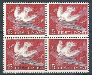 Russia Estonia 1940 Sc# 152 Carrier pigeon Plane First stamp century block 4 MNH