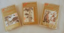Chinese Musical Instruments: Wind, Bowed & Plucked Strings Set 3 audio cassette