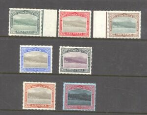DOMINICA , 7 x stamps mounted mint ,  unsorted