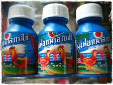 4*16g.of Indigo Powder : Thai traditional dyestuff to make your clothes brighten