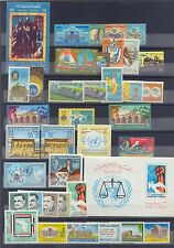 EGYPT -1970 UAR - Commemorative stamps Complete Issues MNH