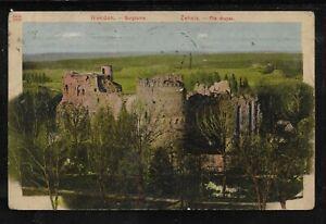 LATVIA Russia.  P/C  CESIS Venden sent LIBAVA   to RIGA  30.04.1914