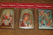 3 Russian Orthodox icons about 100 in the presence of Your choice