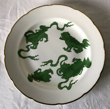 "Wedgwood Bone China Green Chinese Tigers Williamsburg 11"" 27.5cm Approx"
