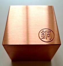 More details for ~1kg .999 copper bar/bullion - square block-now shipping internationally!!