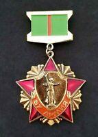 Soviet USSR Rare Glory Medal Badge Veteran 57 Army WW2 1941-1945
