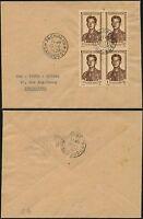 Franz. Indochina Kambodscha 1943 Brief Viererblock König 291 nach Phnom-Penh /36