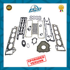 RANGE ROVER 5.0 SUPERCHARGED 508PS FULL GASKET SET WITH HEAD GASKET