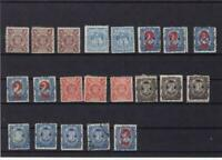 german stadt post privat post mannheim private post  stamps ref r14092
