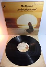 LP-Neil Diamond / Jonathan Livingston Seagull