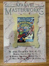 Marvel Masterworks #291 MARVEL TEAM-UP Volume #5 DM Variant HC 2020 Global Ship