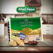 Date Paste Mashed Ajwa Dates For Sweets Cakes Cookies Sandwich 1k From Holy Land