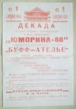 Russian Poster Placard Affiche Circus Humorina 1988 Odessa Clowns Animals Jokes