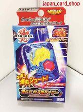 20238 AIR BTA-11 Sega Toys Bakugan GACHI BAKU TIMER JAPAN