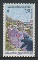 FSAT/TAAF/French Antarctic - 2007, 2e50 Archaeology stamp - MNH - SG 580