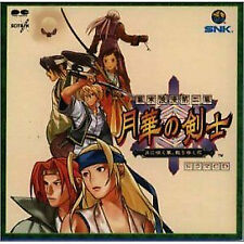 Gekka No Kenshi Last Blade Game Music Soundtrack The Last Blade 3 Cd