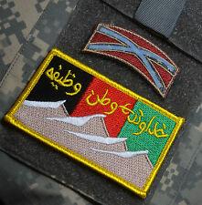 KANDAHAR WHACKER© CJSOTF-A ANASF TASK FORCE INSIGNIA: God/Country/Duty + CSA Tab