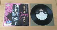 "RARE Survivor Is This Love 1986 Japan 7"" Single Insert Promo Sample Classic Rock"