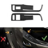 2Pcs For Chevrolet Camaro 2013-2015 Carbon Fiber Window Lift Switch Panel Cover