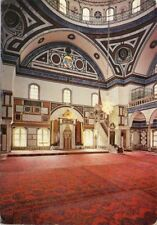 ACRE ~ EL JAZZAR'S MOSQUE INTERIOR ~ JERUSALEM ~ ISRAEL  post card