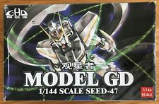 Bandai Gundam Seed 47 Model Kit GD Scale 1/144 GHD Stargazer in Box Unused Japan