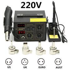 220V 852D+ LED Display Soldering Solder Iron Rework Station SMD Hot Air Gun Kit