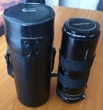Vintage Tamron Lens for Cannon FD - ZOOM 1:4.5 f=85-125 BBAR MULTI C