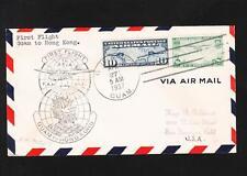 Guam Hong Kong Trans Pacific 10c & 20c 1s Flight 1937 Air Victoria HK t