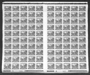 [OPG1161] Mexico 1923/26 lot of 10x very fine MNH sheet