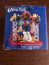 1994 International Silver Company Christmas Follies 5.5� Candle Tablepiece